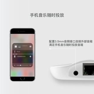 小燕科技Terncy百灵家庭中心智能家居设备控制中心ZigBee3.0投放音乐支持HomeKit天猫精灵小度小爱等语音助手