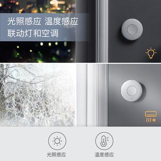 小燕Terncy感应开关可移动物理按键 人体感应支持Siri语音控制HomeKit设备联动智能家居监控室温光照强度家用