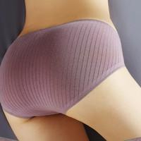 Leememe 粒米 NKU1907W1S 女士纯棉内裤  4条装