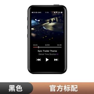 FiiO 飞傲 M6 无损音乐播放器