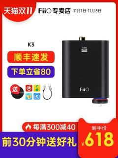 FiiO 飞傲 K3 耳放解码一体机