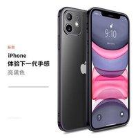unbpo 柚柏 iphone11电镀透明手机壳