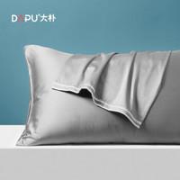 双11预售、值友专享: DAPU 大朴 120支纯色纯棉枕套 一对装