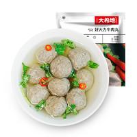 HITOMORROW 大希地 牛肉丸 108g*10袋