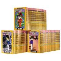 双11预售:《名侦探柯南 1-96》台版漫画书 青山刚昌