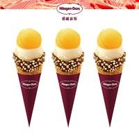 双11预售:哈根达斯 53元标准华夫筒冰淇淋 3份 电子券