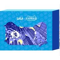 双11预售:bilibili 哔哩哔哩 双十一限定精彩礼盒