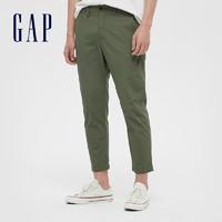 双11预售:Gap 盖璞  489483 男士九分裤