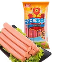 京东PLUS会员:Shuanghui 双汇 王中王优级火腿肠 600g/袋 *2件