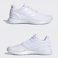 1日0点:adidas 阿迪达斯 RapidaRun 男女跑步运动鞋