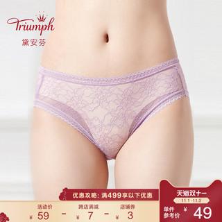 Triumph/黛安芬性感蕾丝包覆女士内裤舒适薄中腰平角小裤87-2060