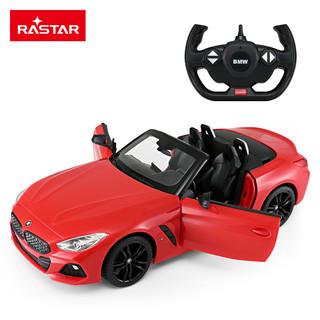 rastar/星辉 宝马Z4遥控汽车可开车门儿童玩具遥控敞篷跑车带车灯