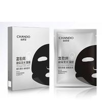 双11预售:CHANDO 自然堂 富勒烯灯泡发光面膜 5片 赠同款 10片