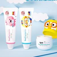 双11预售:Pororo 防蛀牙膏2支+山羊奶滋润面霜