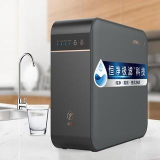 如何在家享受优质水源?沁园净水器你需要了解一下!