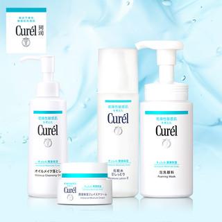 Curel/珂润润浸保湿化妆水乳液卸妆油面部护理套装卸妆补水滋润