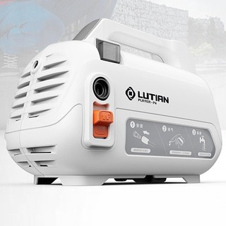 LUTIAN 绿田 河豚 家用高压洗车机 1400W