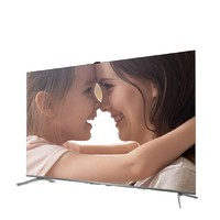 双11预售:TCL 55Q78D 液晶电视 55英寸