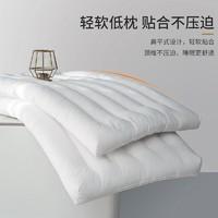 DAPU 大朴 仿羽绒纤维枕 低枕 65*40cm