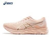 双11预售:ASICS 亚瑟士 1012A525700 女士跑鞋