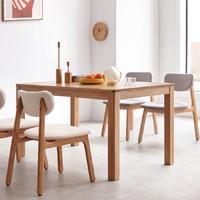 YESWOOD 源氏木语 Y2853 纯实木餐桌 一桌四椅 1.1m
