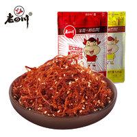 老四川灯影牛肉丝45袋共580g五香麻辣重庆金角特产零食小吃独立装