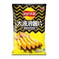 Lay's 乐事 大波浪薯片 香脆烤鸡翅味 70g *3件