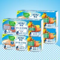 双11预售:Heinz 亨氏 婴儿辅食佐餐泥鱼肉泥113g 12瓶
