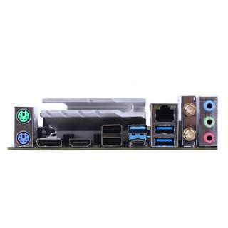 七彩虹 CVN B460I GAMING+英特尔i3-10100F 板U游戏套装/主板+CPU套装