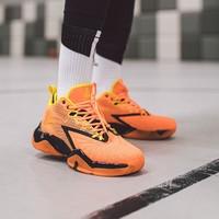 双11预售:PEAK 匹克 态极闪电 E02041A 男士篮球鞋 *2件