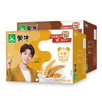 双11预售:蒙牛 早餐奶核桃味+麦香味 16盒*2箱