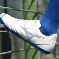1日0点:Mizuno 美津浓 AG长钉P1GA207325 男子高端专业足球鞋