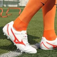 1日0点:Mizuno 美津浓 AG长钉 P1GA202664 男款专业足球鞋