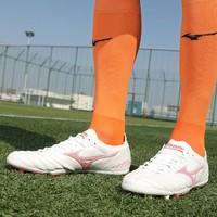 1日0点:Mizuno 美津浓 P1GA208464 男士碎钉足球鞋