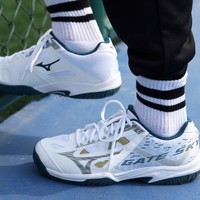 1日0点:Mizuno 美津浓 GATE SKY plus 71GA204033 中性运动鞋