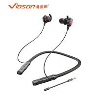 vidson 维迪声  ES12 无线蓝牙耳机