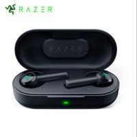 双11预售:RAZER 雷蛇 战锤狂鲨 无线蓝牙耳机