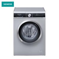 SIEMENS 西门子 XQG80-WM12N2J81W 8公斤 滚筒洗衣机