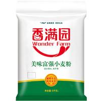 香满园  中筋面粉 小麦粉 5kg  *10件
