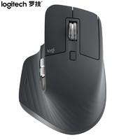 双11预售:Logitech 罗技 MX Master 3 无线蓝牙鼠标 企业版