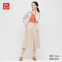 UNIQLO 优衣库 424945 女士宽腿七分裤