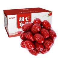 仙俏 新疆红枣 2500g