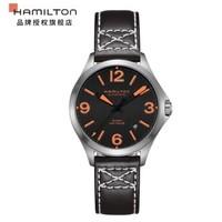 双11预售:HAMILTON 汉米尔顿 H76235731卡其航空系列 男士瑞士手表