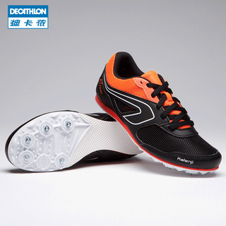 迪卡侬 钉鞋男女儿童中考田径比赛钉鞋专业运动钉子鞋 RUNA