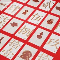 双11预售:中国国家博物馆 2021年国博日历
