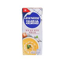 临期品:Nestle 雀巢 动物性淡奶油 250ml