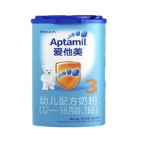 聚划算百亿补贴:Aptamil 爱他美 经典系列 幼儿配方奶粉 3段 800g