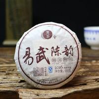 京东PLUS会员: 陈升福元昌 易武茶普洱茶生茶熟茶组合 156g