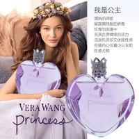 双11预售、考拉海购黑卡会员:VERA WANG Princess 花漾公主女士淡香水 100ml *3件