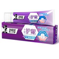 京东PLUS会员:DARLIE 黑人 专研护龈牙膏 120g 矿物盐 +凑单品